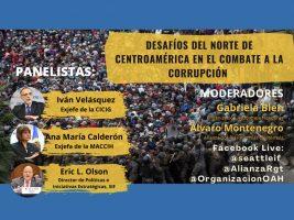 Conversatorio sobre el futuro de la lucha contra la corrupción